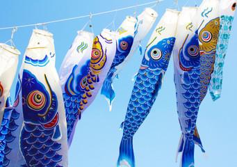 Japanese Fish Kites