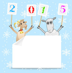goat and sheep with numbers 2015