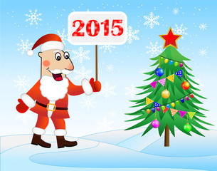 Santa claus, christmas tree and banner with numbers 2015 year