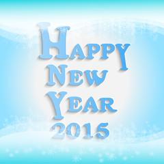 Illustration inscription new year 2015 vector