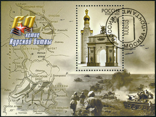 RUSSIA - 2003: devoted 60th anniversary of the Kurskaya battle