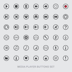 Vector media player icons set. Multimedia.