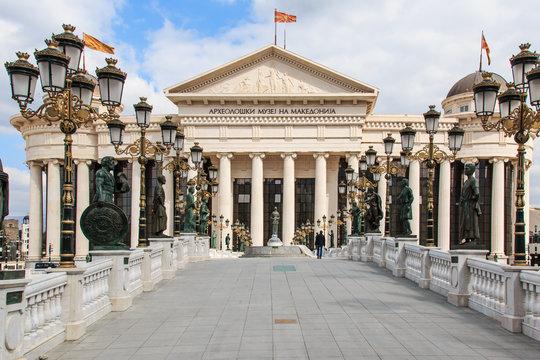 Macedonian archaeological museum in Skopje, Macedonia
