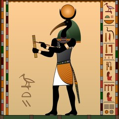 Thoth - the ancient Egyptian god of wisdom and knowledge.