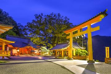 Nachi Taisha Grand Shrine in Japan