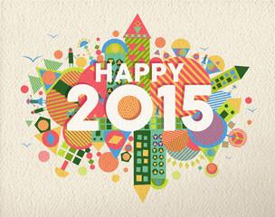 Happy 2015 quote illustration