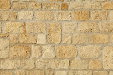 Photos illustrations et vid os de murs moellons for Isoler mur en pierre