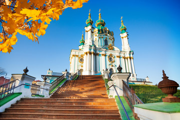 Wall Murals Kiev St Andrew's Church with stairs in autumn, Kiev