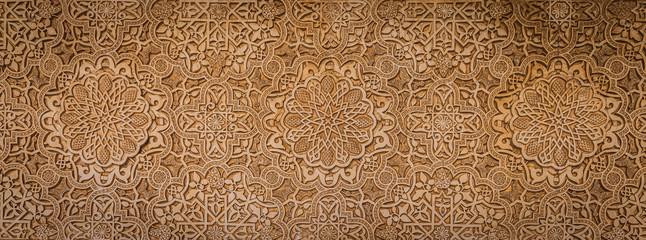 Ancient Arabic Characters Wall mural