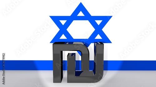 Israeli Shekel Symbol In Spotlight Stock Photo And Royalty Free