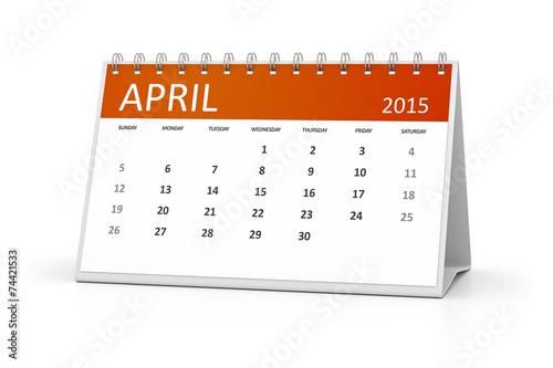 Календарь смотреть
