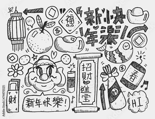 doodle chinese new year backgroundchinese word happy new