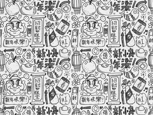 Seamless Doodle Chinese New Year Pattern BackgroundChinese Word
