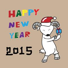 Goat Happy New Year 2015 Gift