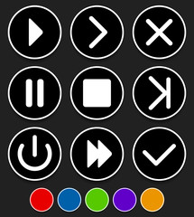 Set of different buttons - Play, next, forward, fastforward, exi