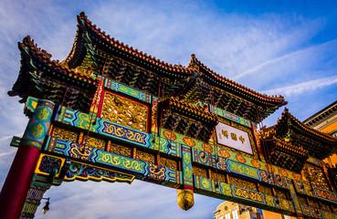 Arch in Chinatown, Washington, DC.