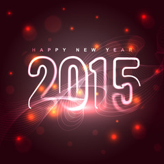 glowing 2015 with wave crossing the text