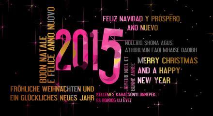 Neujahr Grusskarte Party