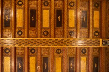 Augusta Victoria ceiling