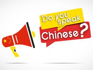 megaphone : do you speak Chinese