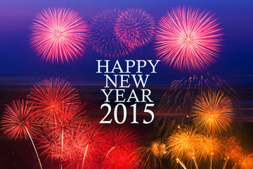 happy new year 2015 and fireworks