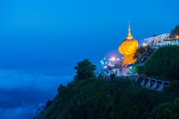 Golden rock mist in the morning, Kyaiktiyo Pagoda in Mon state,