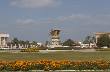 Монумент, посвященный Священному Корану. Шарджа