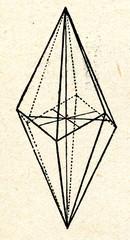 Trigonal scalenohedron