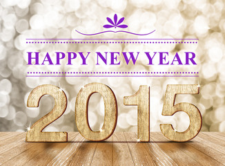2015 year in room with sparkling bokeh and wooden floor