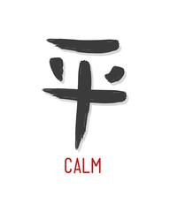 Japanese concept calm