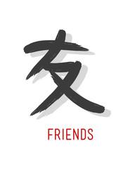 Japanese concept friends