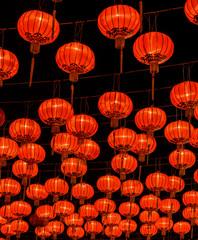 Chinese red lantern illuminated at night