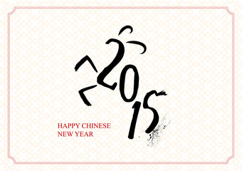 Chinese new year 2015 year of goat