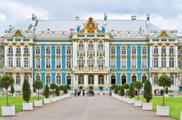 The Catherine Palace in Tsarskoye Selo (Pushkin), Russia
