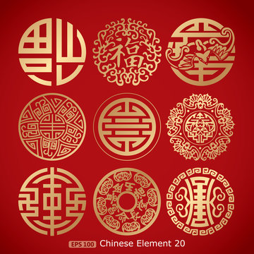 nine chinese vintage symbol on red background
