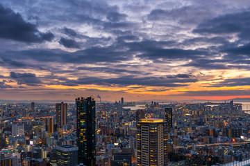 Sunset over Osaka