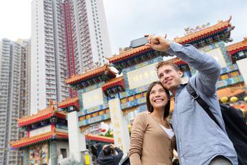 Hong Kong tourist attraction Wong Tai Sin Temple