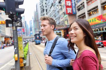 Hong Kong Causeway Bay people walking
