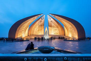 Pakistan Monument Islamabad