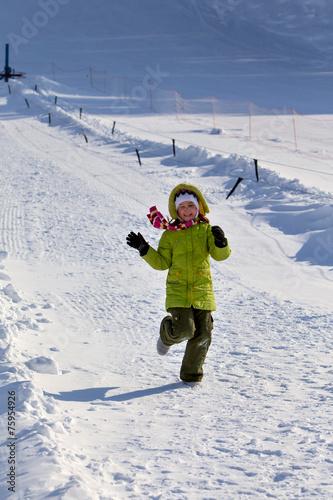 что к чему снится бежать по снегу правильно носить