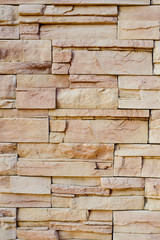 The new design of modern wall