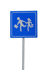 School warning sign, children on road 2