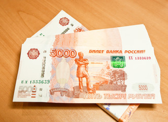 Russian five thousand rubles banknotes texture.