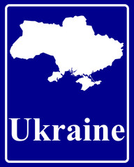 silhouette map of Ukraine
