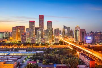 Fotobehang Beijing Beijing, China CBD Skyline