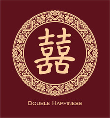 Chinese Double Happiness Symbol with Floral Round Frame
