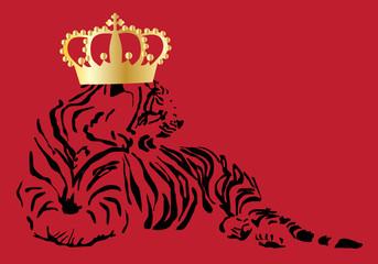 tiger king header