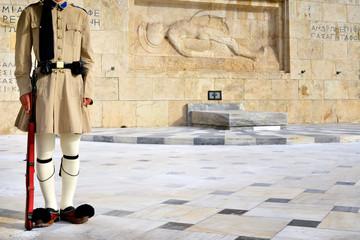 Evzoni Guard