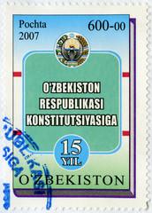 UZBEKISTAN - 2007: 15th anniv. of the Uzbekistan Constitution