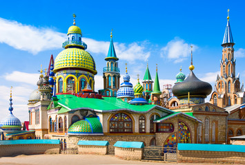 Papiers peints Edifice religieux All Religions Temple in Kazan, Russia